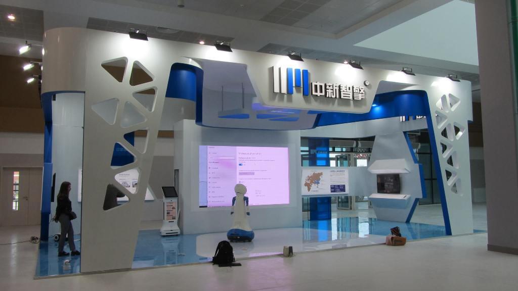 Выставочный стенд «Интеллектуальное оборудование»